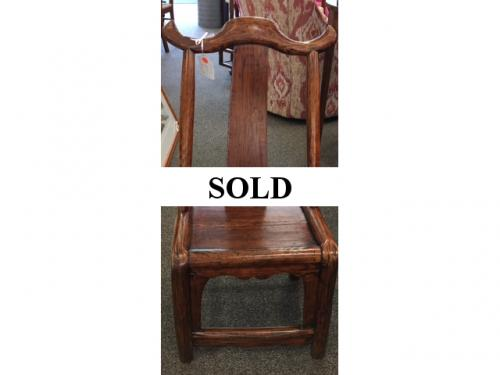 SMALL ANTIQUE CHINESE CHAIR $80