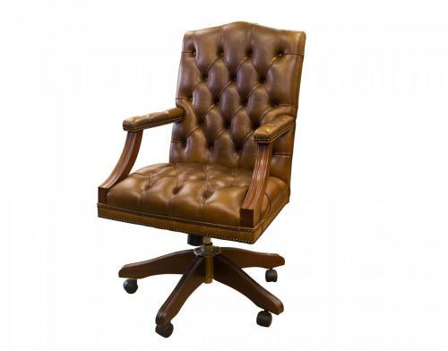 English Gainsborough Tan Leather Chair 24W x 22D x 40-44H